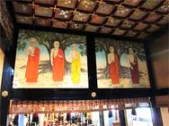 余間境垂壁施工の画像
